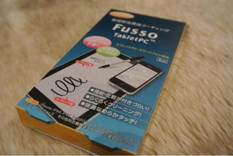 Fussoで液晶のコーティングを復活させる。