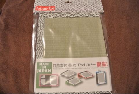 Tatami-Padは日本人なら誰でも好きになるはず。