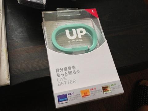 ライフログの大本命、Jawbone UPが届きました。