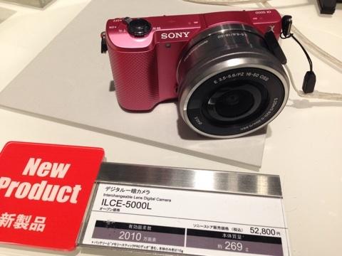SONY a5000 ILCE-5000Lを本気でいじってきた。
