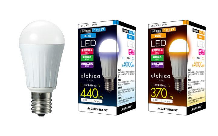 最安の調光器具対応のLED電球を発見!