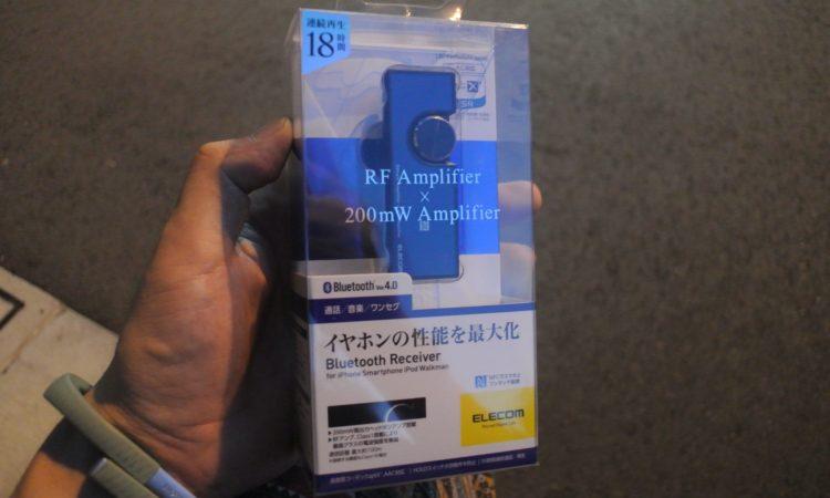 Bluetoothレシーバーに戻りました。
