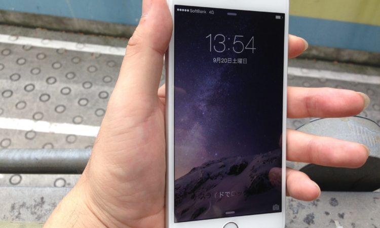 iPhone6発売直後にオススメする無難なケースとフィルム。