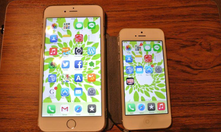 iPhone6 Plusにしてみて感じた5つのことなど。