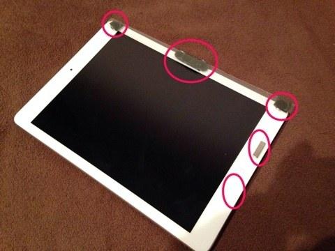 iPad Airのマグネットの位置を調べてみた。