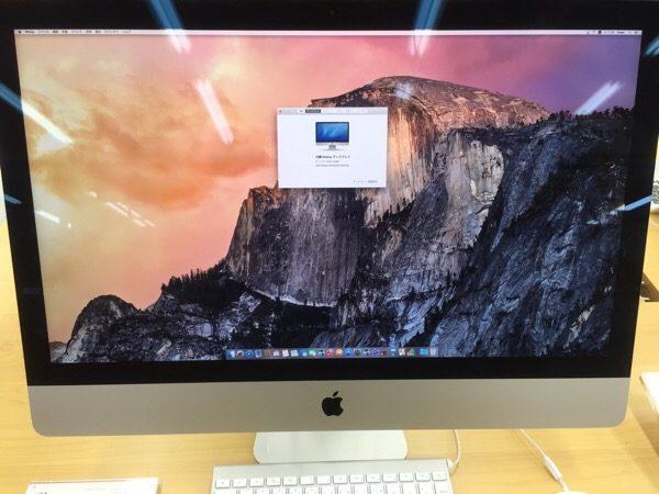 【iMac】Retinaディスプレイは凄かった。