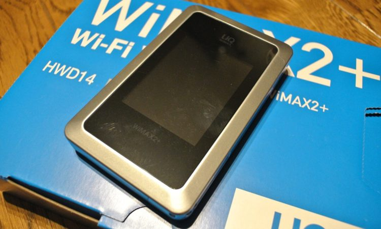 【WiMAX2+】HWD14を契約しました。