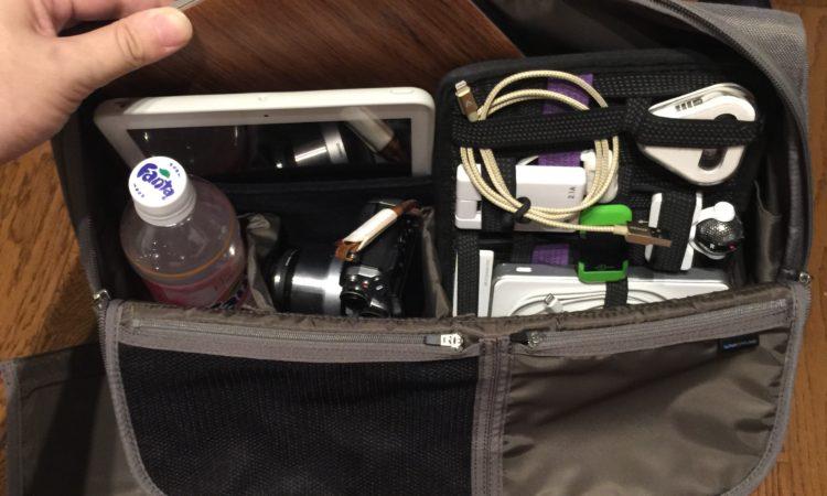 【AppBankモデル】ひらくPCバッグを買いました。〜収納力を試す〜