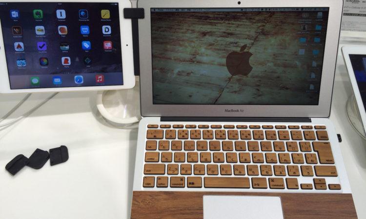 【画面拡張】MacBook AirとiPad miniの組み合わせを考える。