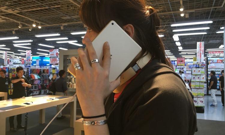 【前置き】iPad miniへの乗り換えを考える。