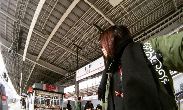 【京都旅】女子旅を多く見かけた初日。