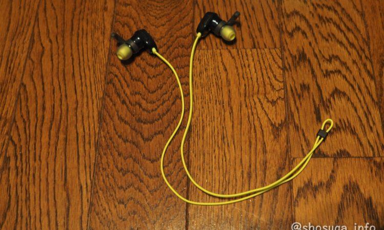 【レビュー】Anker SoundBuds Sportを買いました。