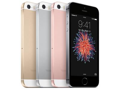 【Apple】新機種発表はほぼ噂通りでした。