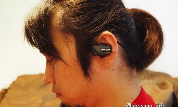 【レビュー】Mpow Antelope Bluetooth 4.1 ワイヤレスイヤホンをチェックする。