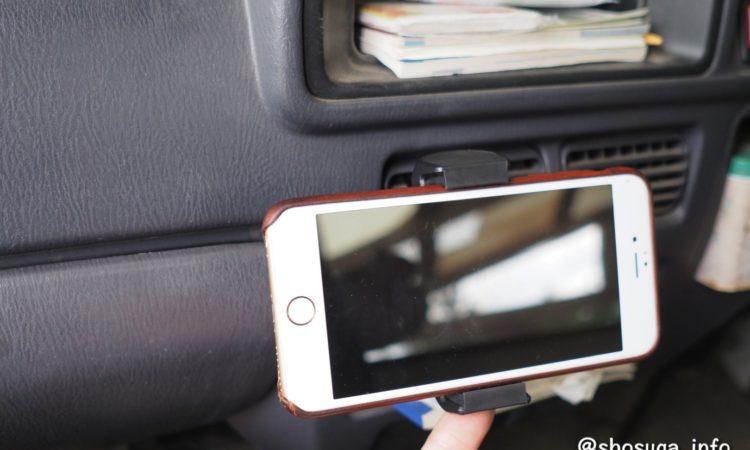 【レビュー】TaoTronics 車載ホルダー エアコン吹き出し口取り付けクリップ式 TT-SH015をチェックする。