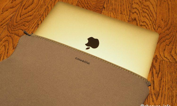 【周辺機器】MacBook AirからMacBookに乗り換えたけど引き続き使えた物は2つ。