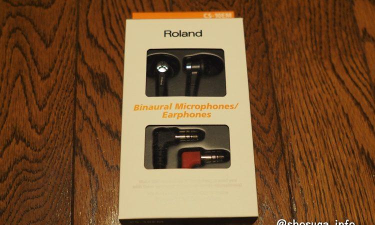 【バイノーラル録音!】Roland CS-10EMを買ったので外観からチェックする。