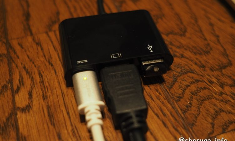 【HDMI出力】Qtuo 3-in-1 Type-C USB 3.1 ハブをチェックする。
