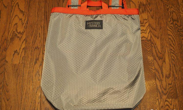 【大容量なのに超軽量!】MYSTERY RANCH BOOTY BAG LIGHTを買いました。【バッグ】