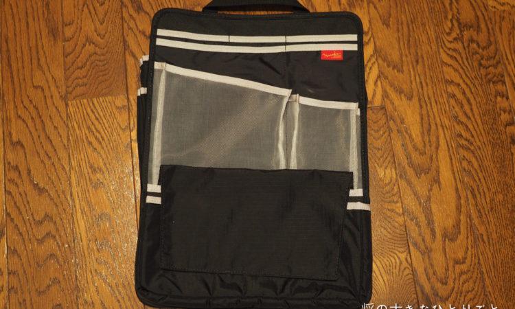【バッグインバッグ】NOMADIC バッグインバッグでバッグの中をスマートに。