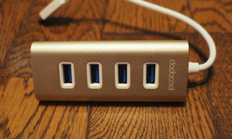 【MacBook】dodocool USB 3.0 Hub USBハブ USB タイプ-C 4ポートを買いました。