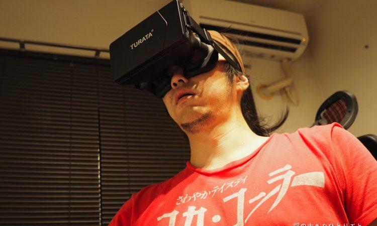 【レビュー】Turata 3D VRゴーグル VRメガネ スマホゴーグルをチェックする。