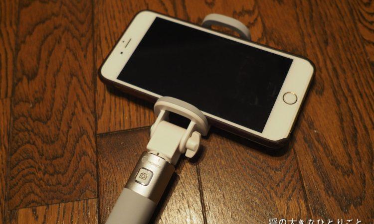 【セルフィー】TaoTronics 自撮り棒 Bluetooth無線 シルバー 銀色 TT-ST001をチェックする。