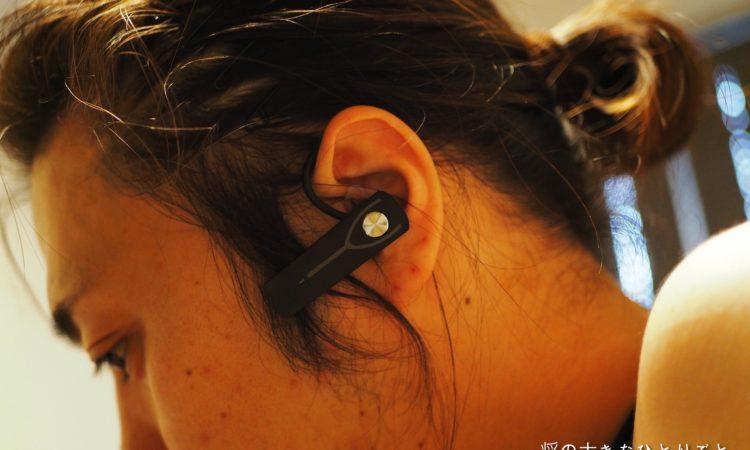 【片耳Bluetoothイヤホン】PowerBlue ワイヤレスヘッドセット LH705をチェックする。