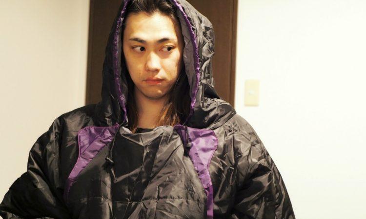 【冬はこれで乗り切れ!】感情に任せて着る寝袋を買いました。