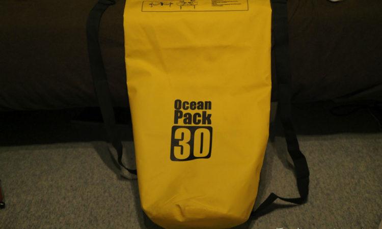 【上海問屋】大容量防水バッグ30Lを買ってみました。【レビュー】