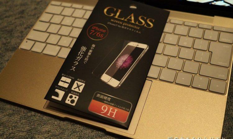 【試してみた。】100円ショップで売ってるiPhone用ガラスフィルムを買ってみた。【キャンドゥ】
