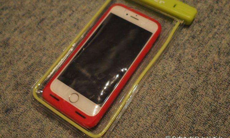 【季節商品】iVoler IPX8 ネックストラップ付属 防水携帯ケースを試す。