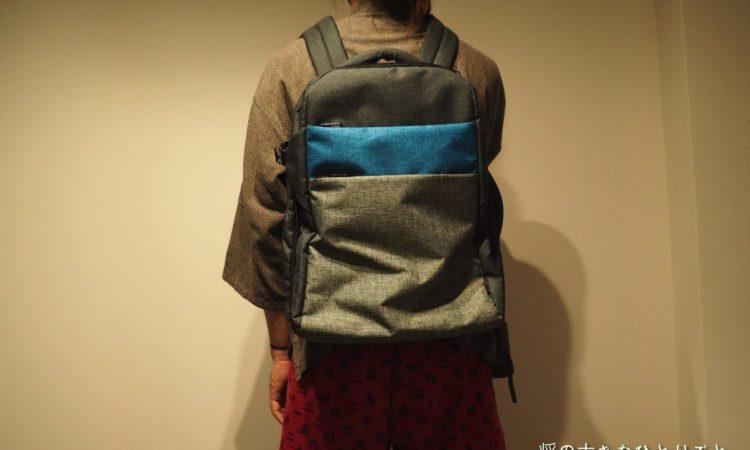 【MOIERG】リュックにもなるキャリーバッグを買いました。【超便利】
