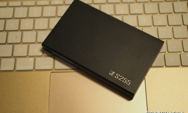 【HDDケース】USB-CでHDDケースを接続したいのでエアリア S255を買いました。