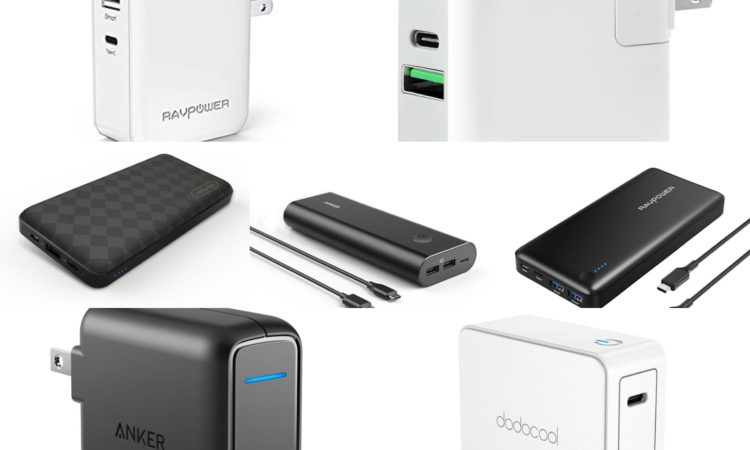 【2017年10月版】USB PD(Power-Delivery)対応のACアダプタとバッテリーで気になったのは7つ。