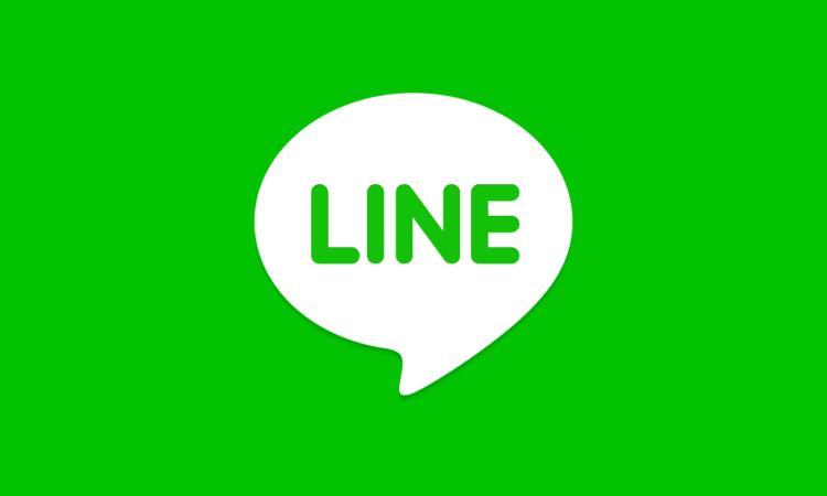 【LINE】機種変更したらトークが見れなくなった場合の対処法。【iPhone】