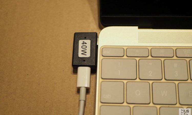 【USB PD対応】L型変換アダプタで配線をスマートに。