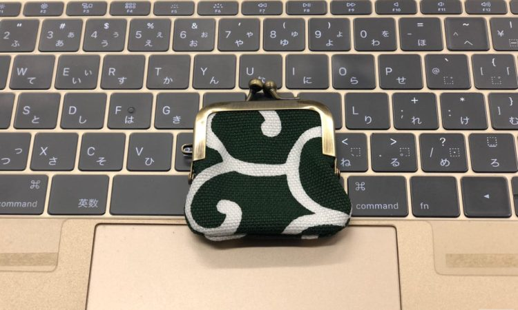 【あやの小路】どんどん財布が小さくなっていきます。【小銭入れ】