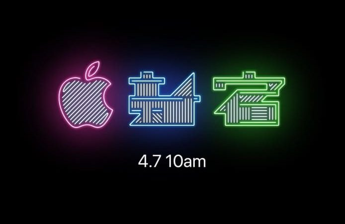Apple Store新宿がオープンします。