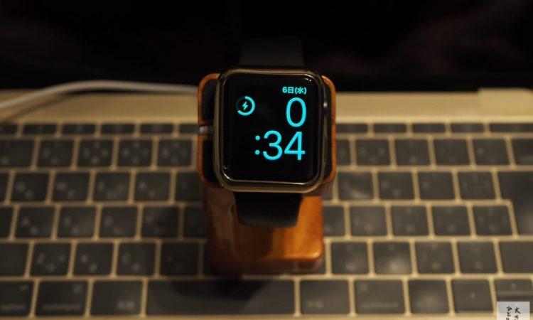 【あきばお〜】Apple Watchの激安スタンドを書いました。