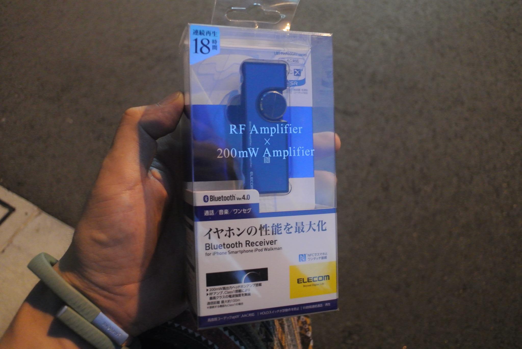 IMG_7669-0.JPG