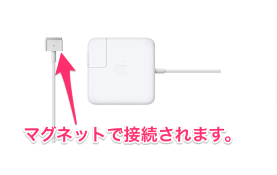 Apple_45W_MagSafe_2電源アダプタ_for_MacBook_Air_-_Apple_Store(日本)