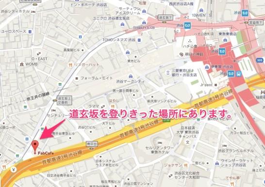 FabCafe_-_Google_マップ