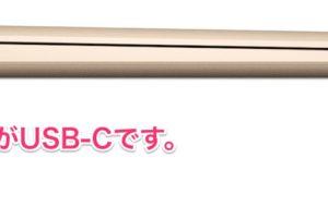 A43563FE-12FD-4DFE-9C67-F27F12E74E23 3