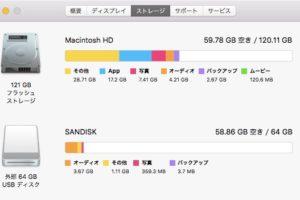 この_Mac_について 2.jpg