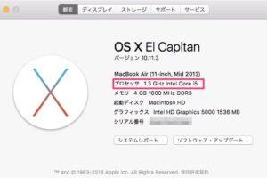 この_Mac_について 3.jpg