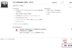 バッグ_-_Apple__日本_.jpg