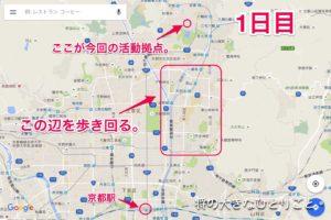 IMG_1354-1.jpg