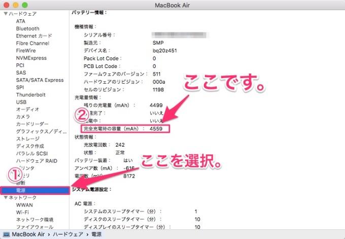 MacBook_Air 2.jpg