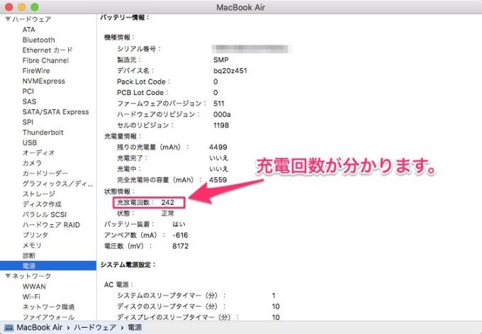 MacBook_Air 3.jpg